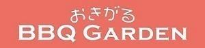 おきがるBBQ GARDEN 船橋 OPEN!