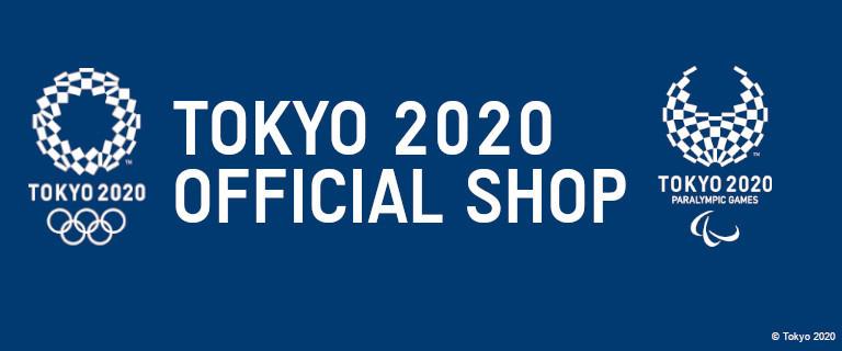 TOKYO 2020 OFFICIAL SHOP 一覧